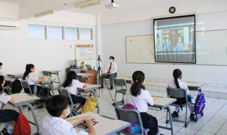 Pembelajaran Tatap Muka Terbatas (PTMT) – SMP Kesatuan Bogor